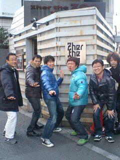 リハーサル終了もうすぐ東京ライブ