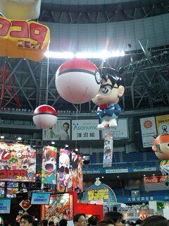 次世代ワールドボビーフェア 大阪大会
